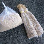稲藁と籾殻を購入