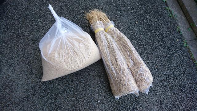 稲藁と籾殻